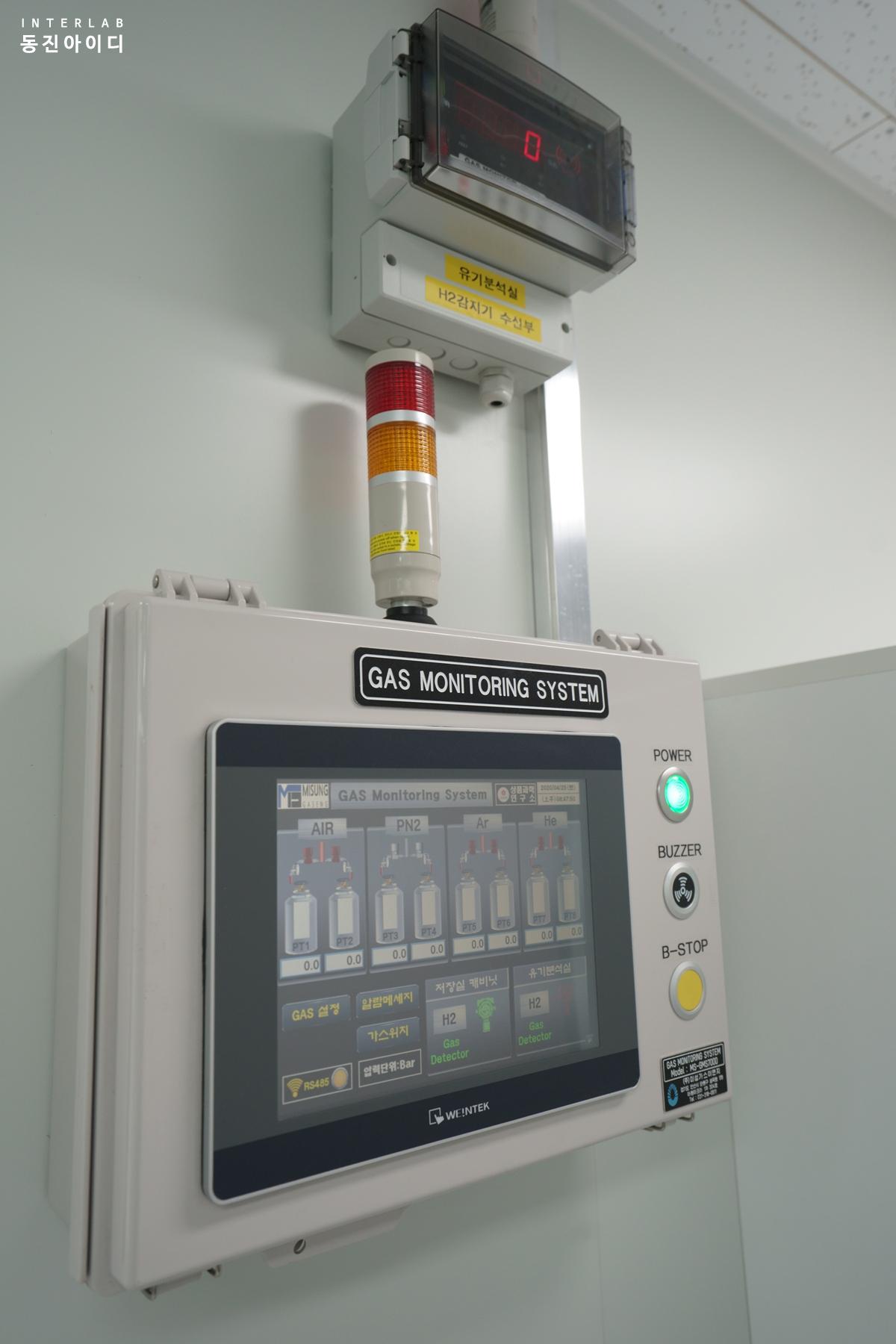 가스-모니터링-시스템