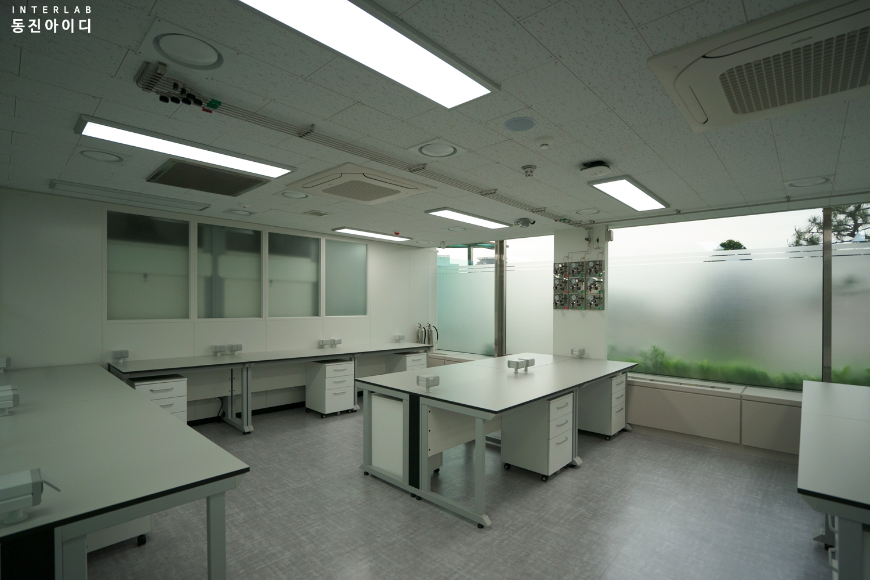 유기분석실