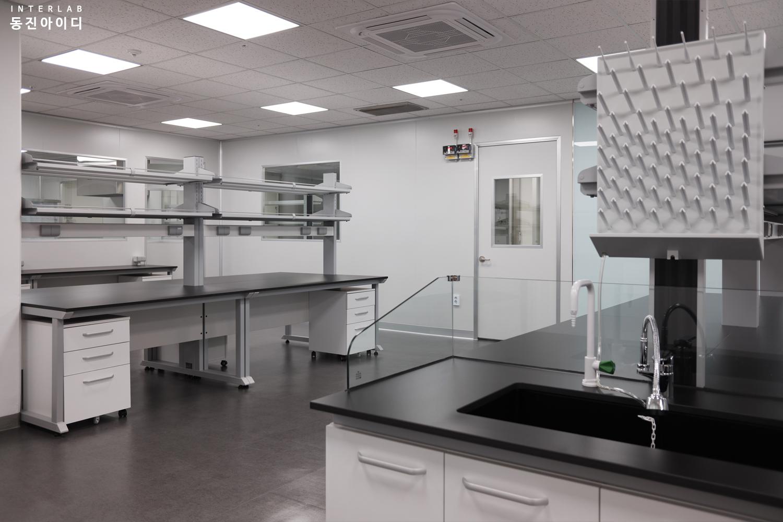 중앙실험실